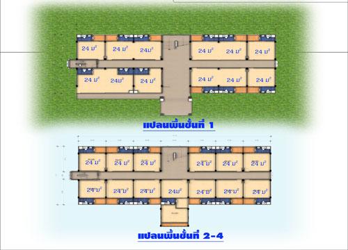 apartment04-10