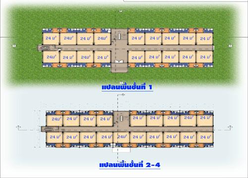 apartment4x2-02